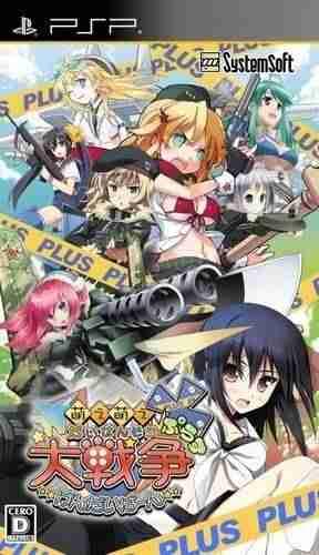 Descargar Moe Moe Dai Sensou Gendaiban Plus [JAP] por Torrent